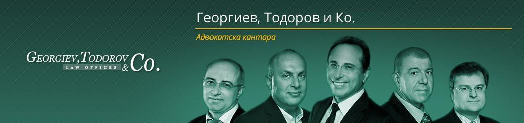 Georgiev, Todorov & Co